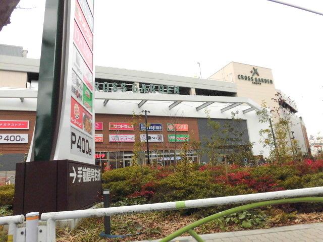つつじヶ丘駅 徒歩6分[周辺施設]ショッピングセンター