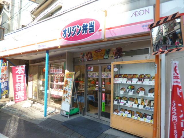 LAPiS COURT YOTSUYA[周辺施設]飲食店