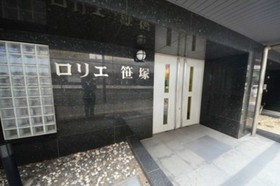 幡ヶ谷駅 徒歩10分エントランス
