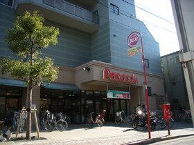 パスティーユ石川台 104号室