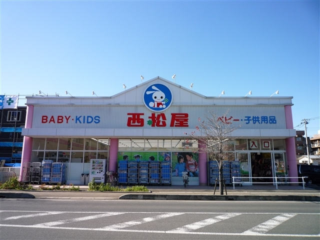 コーポ鶴ケ舞[周辺施設]ショッピングセンター