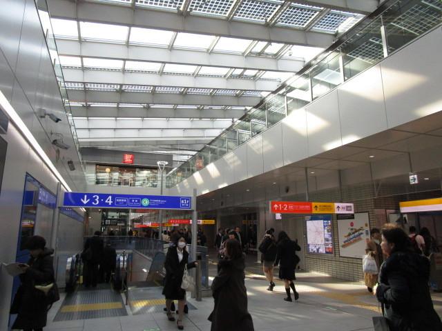 下北沢駅 徒歩10分[周辺施設]ショッピングセンター