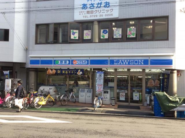 ローソン佐堂町3丁目店