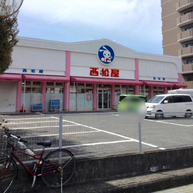 西松屋松原店