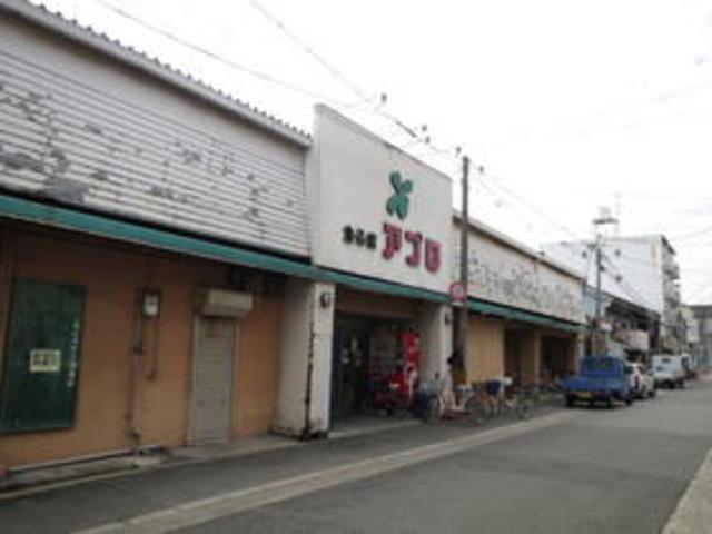 エスポワールⅡ 食品館アプロ深江店