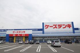 https://image.rentersnet.jp/a7c40476fb5cbaf15565462cdfea9b4f_property_picture_955_large.jpg_cap_ケーズデンキ新発田店