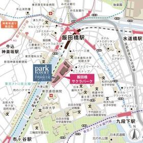 パークコート千代田富士見ザタワー案内図