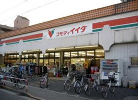 https://image.rentersnet.jp/a821e86f-95de-4d22-9df1-b1bdc36925c1_property_picture_2987_large.jpg_cap_コモディイイダ北赤羽店