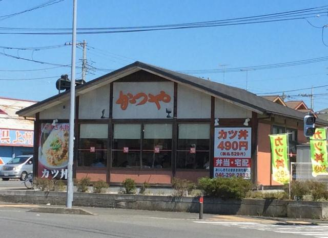 クレイノジュネス南栗原[周辺施設]飲食店