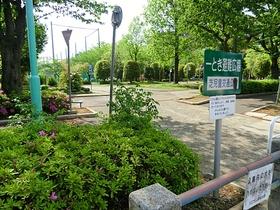 芝児童交通公園
