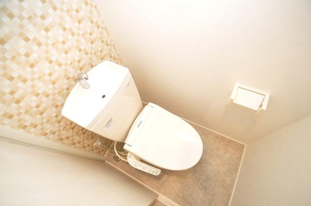 ハーモニーテラス源氏ケ丘 清潔感のある爽やかなトイレ。誰もがリラックスできる空間です。