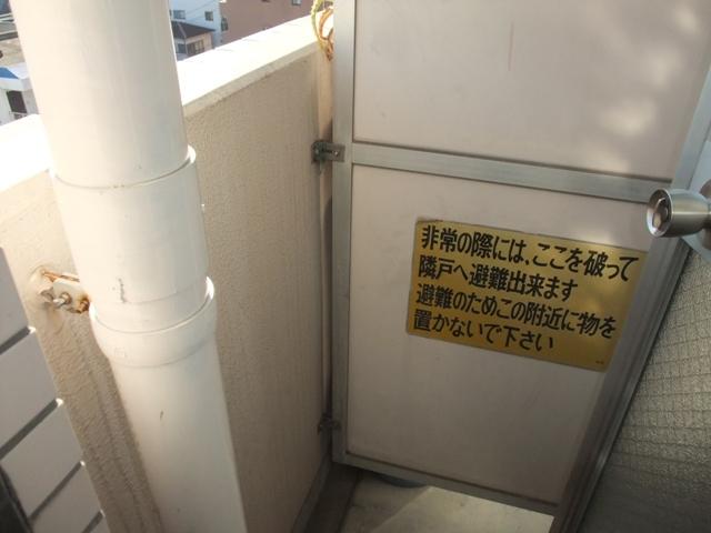 スカイコート西横浜6設備
