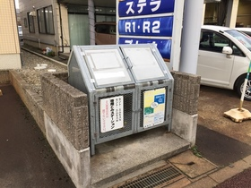 https://image.rentersnet.jp/a8b17979-ac73-4e1a-83ba-3a9ae366f3e6_property_picture_1993_large.jpg_cap_ゴミ捨て場