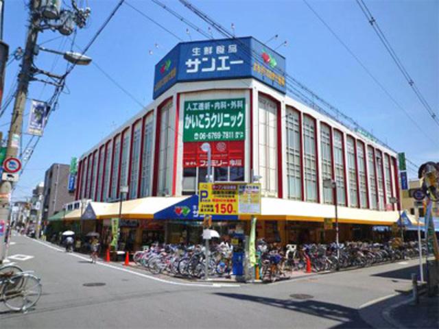 デイリーカナート今川店