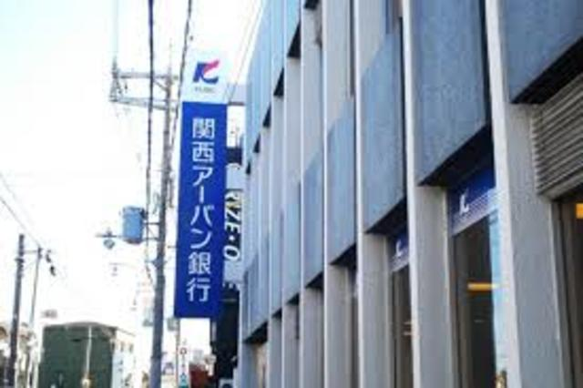 関西アーバン銀行布忍支店