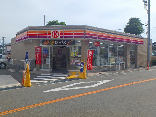サークルK豊中長興寺北店