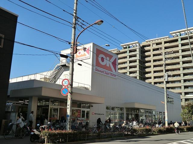 Courtyard武蔵野公園West[周辺施設]スーパー