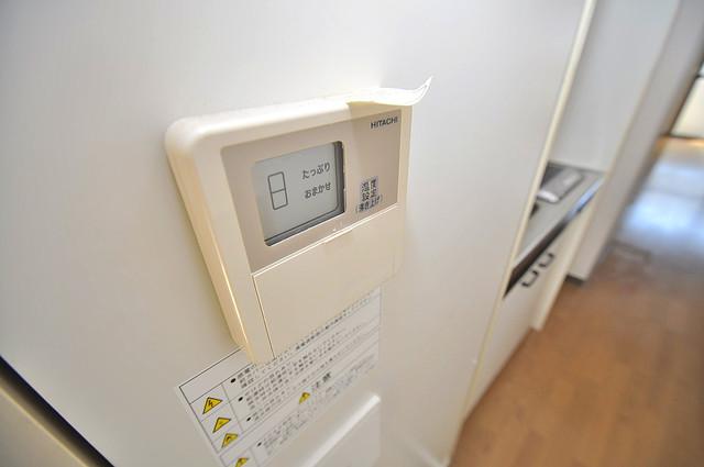 ラフォーレ菱屋西 給湯リモコン付。温度調整は指1本、いつでもお好みの温度です.