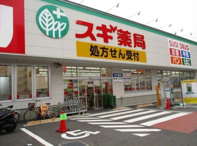 町田駅 徒歩2分[周辺施設]ドラックストア
