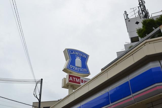 ローソン尼崎武庫之荘六丁目店