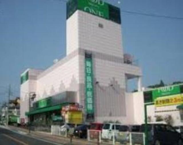 ライデン宮ノ根[周辺施設]スーパー