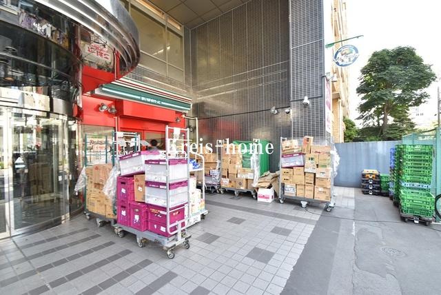 ファインクレスト護国寺[周辺施設]スーパー