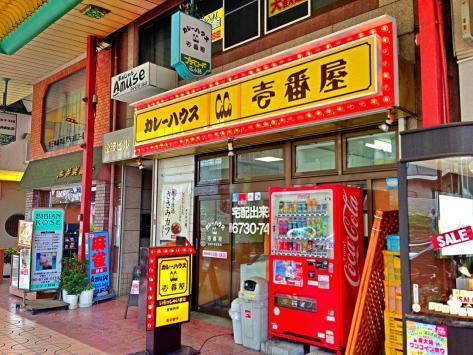 TSカーサプリモ CoCo壱番屋近鉄布施駅前店