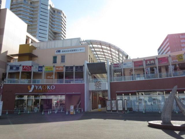 MAKE NEXTⅢ[周辺施設]ショッピングセンター
