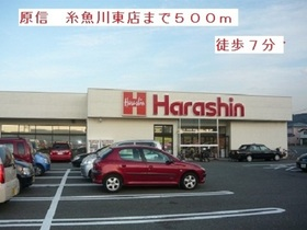 https://image.rentersnet.jp/a99865d3-cea6-4164-8ac9-c6cfd7f30925_property_picture_3521_large.jpg_cap_その他