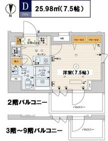 スカイコートパレス両国弐番館8階Fの間取り画像