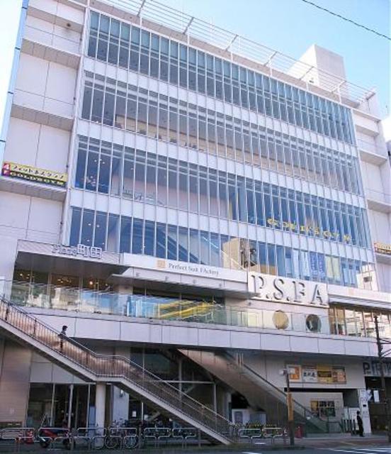 プリモ・レガーロ町田[周辺施設]ショッピングセンター