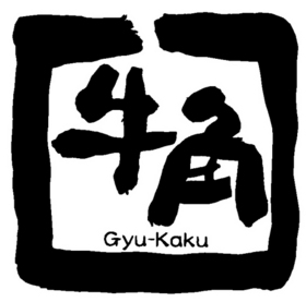炭火焼肉酒家牛角武蔵村山店