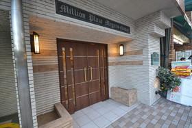ミリオンプラザ目黒駅前エントランス