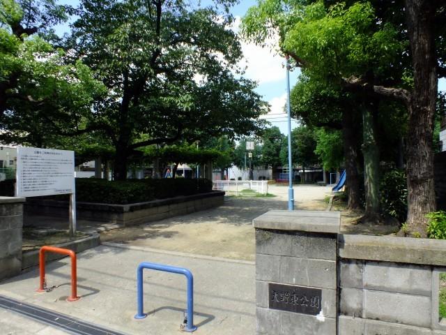 大野東公園