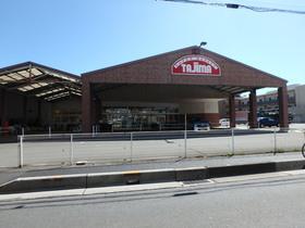 タジマ 武蔵浦和白幅店