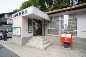 千葉宮崎郵便局