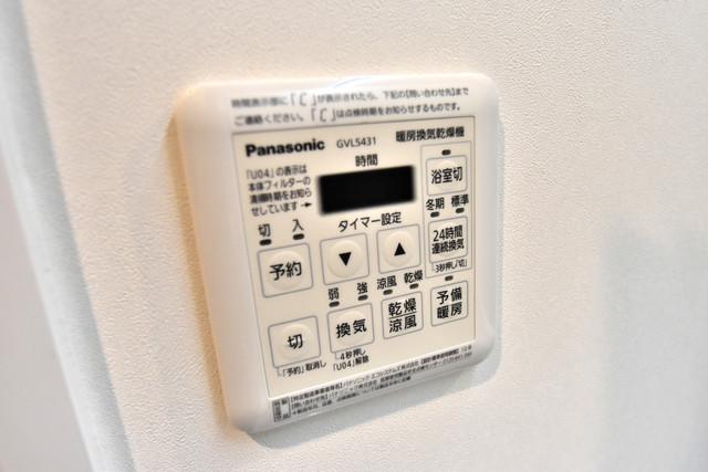PHOENIX Clove Tomoi 浴室乾燥機がついていますよ。