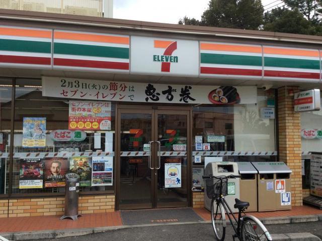 セブンイレブン岸和田八幡町店