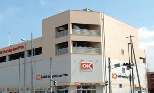 長津田の家[周辺施設]スーパー
