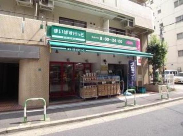 Branche池袋Ⅱ[周辺施設]スーパー