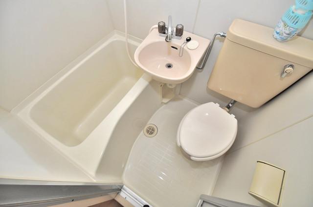 コンドミニアム太平寺 機能的なトイレも完備されています。