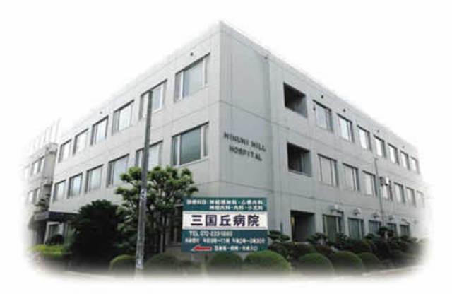 医療法人サヂカム会三国丘病院