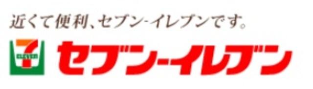 セブンイレブン神戸花隈店