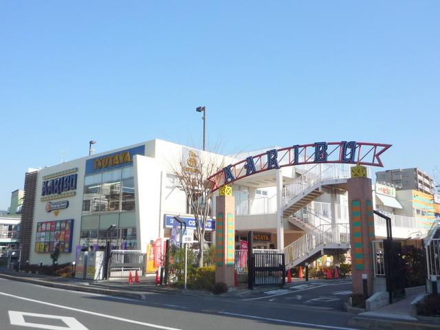 ロイヤルガーデン[周辺施設]ショッピングセンター