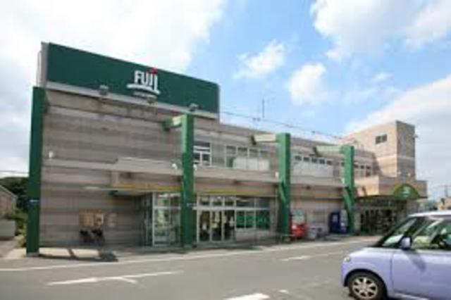 ファミーユ関野[周辺施設]スーパー