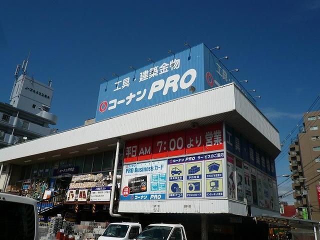 グリーンパーク加美 コーナンPRO平野店