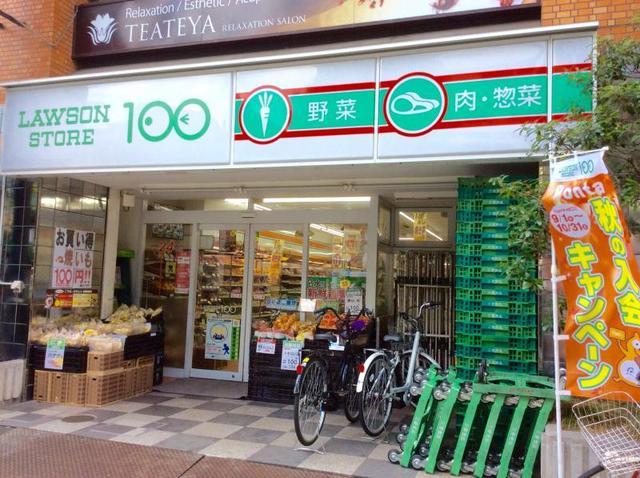 ローソンストア100北区浪花町店