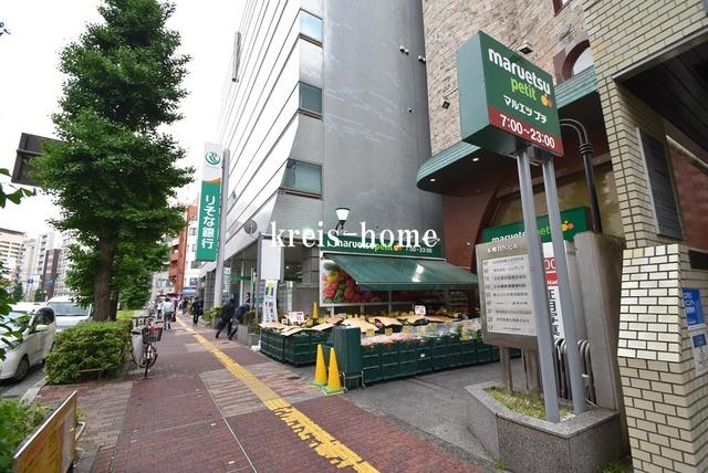 AZ本郷菊坂[周辺施設]スーパー