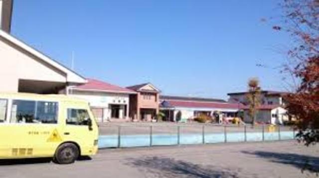 メゾン・ボナール[周辺施設]幼稚園・保育園