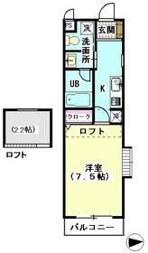 ラ・メール洗足 305号室